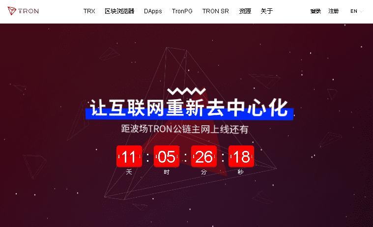 tron trx crypto site web